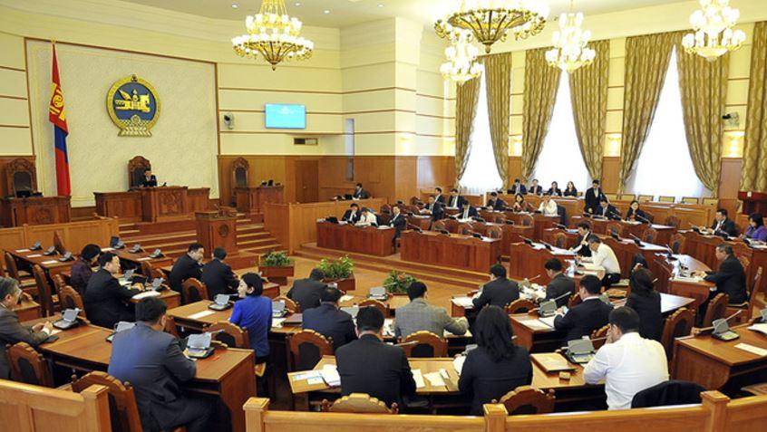 Төв банк /Монголбанк/-ны тухай хуульд нэмэлт, өөрчлөлт оруулах тухай хуулийн танилцуулга