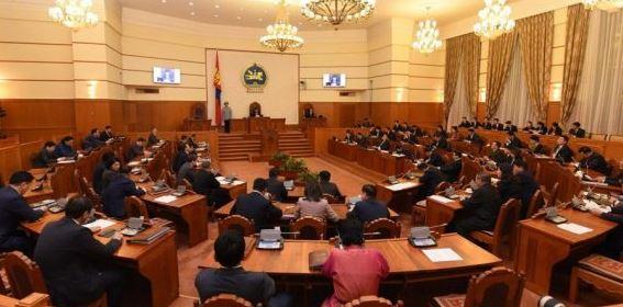 Бүгд Найрамдах Киргиз Улсад Элчин сайдын яам нээн ажиллуулах тухай Монгол Улсын Их Хурлын 2018 оны 24 дүгээр тогтоолын танилцуулга
