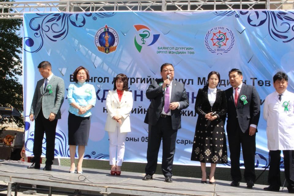 Баянгол дүүрэг олон улсын стандартад нийцсэн хүүхдийн шинэ эмнэлэгтэй боллоо