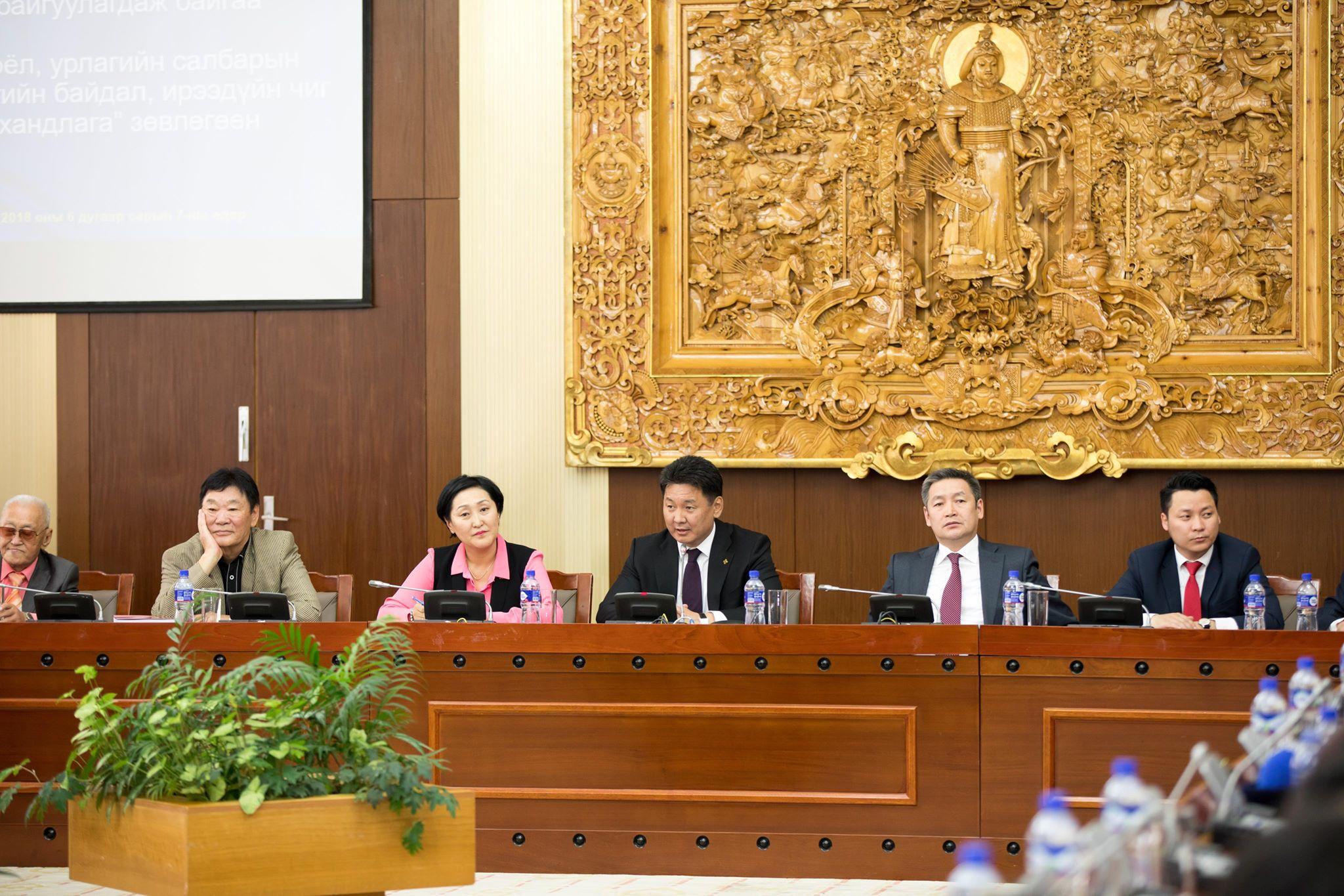 """Монгол Улсын Ерөнхий сайдын дэргэд """"Соёл, урлагийн үндэсний зөвлөл"""" байгуулахаар боллоо"""