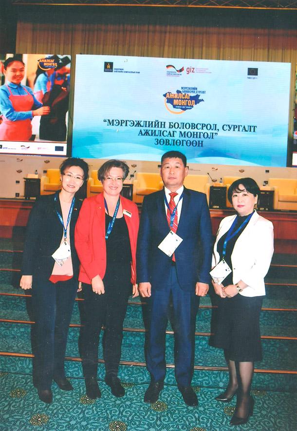 """МАЗХ """"Мэргэжлийн боловсрол сургалт-Ажилсаг Монгол"""" үндэсний зөвлөгөөнд оролцлоо"""