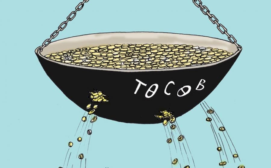 Төсвийн хөрөнгийг хууль бусаар, хяналтгүй зарцуулдаг байдлыг зогсооно