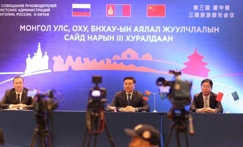 Гурван улсын аялал жуулчлалын сайд нарын III хуралдаан Улаанбаатар хотноо болж байна