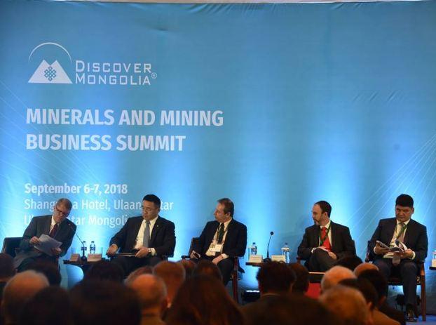 """""""Дисковер Монголиа - 2018"""" нэгдсэн чуулга уулзалт эхэллээ"""