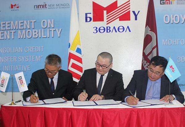 """Монголын их дээд сургуулиуд """"Оюутан мобилити"""" санаачилгыг хэрэгжүүлэх гэрээнд гарын үсэг зурлаа"""