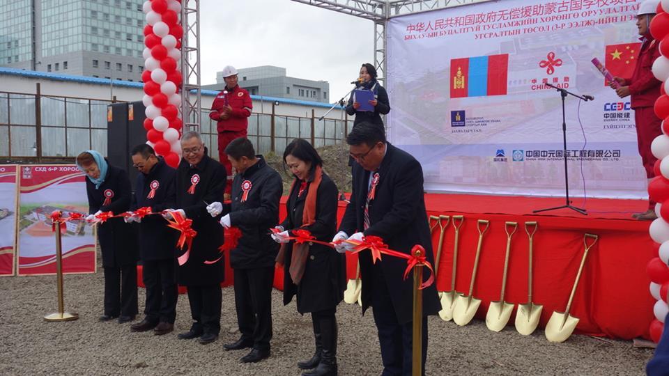 Хан-Уул дүүрэгт 960 хүүхдийн суудалтай сургуулий шав тавих ёслол боллоо