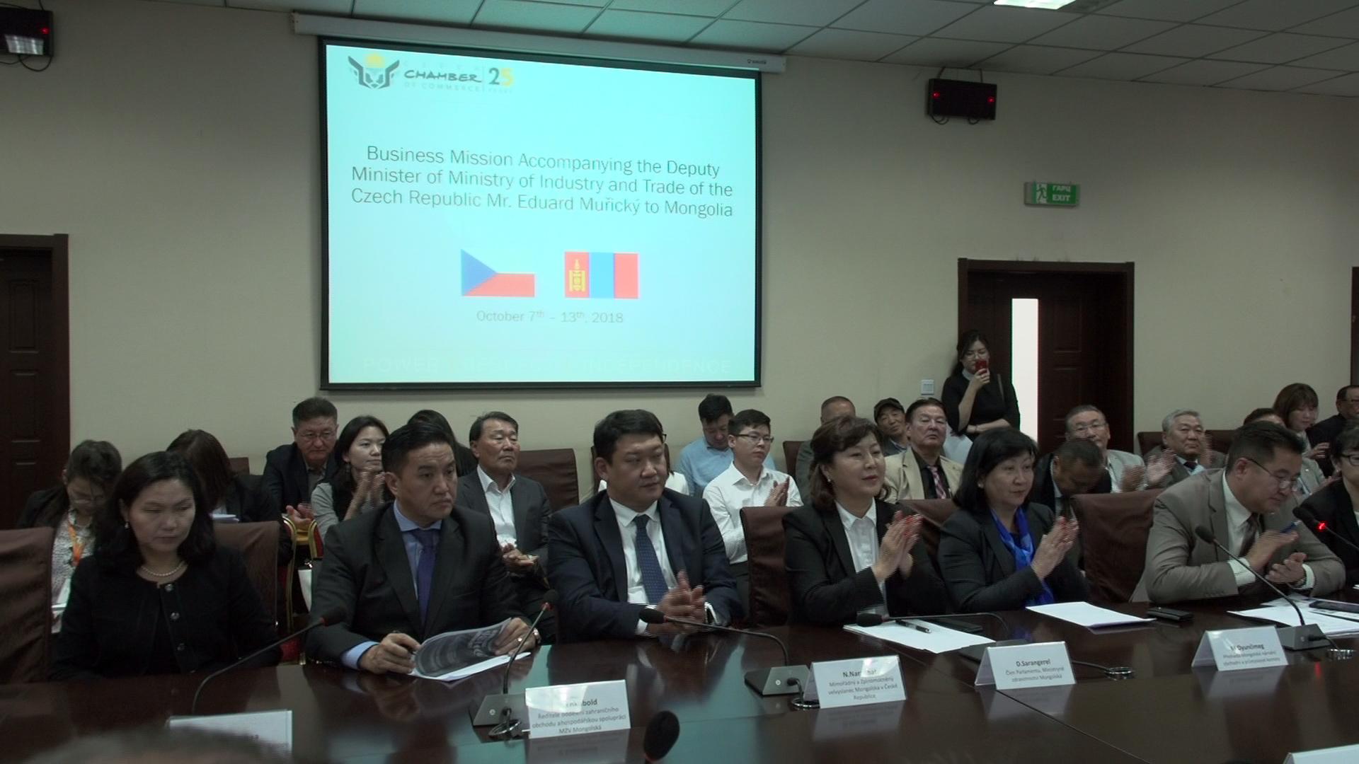 Монгол-Чехийн бизнес уулзалт боллоо