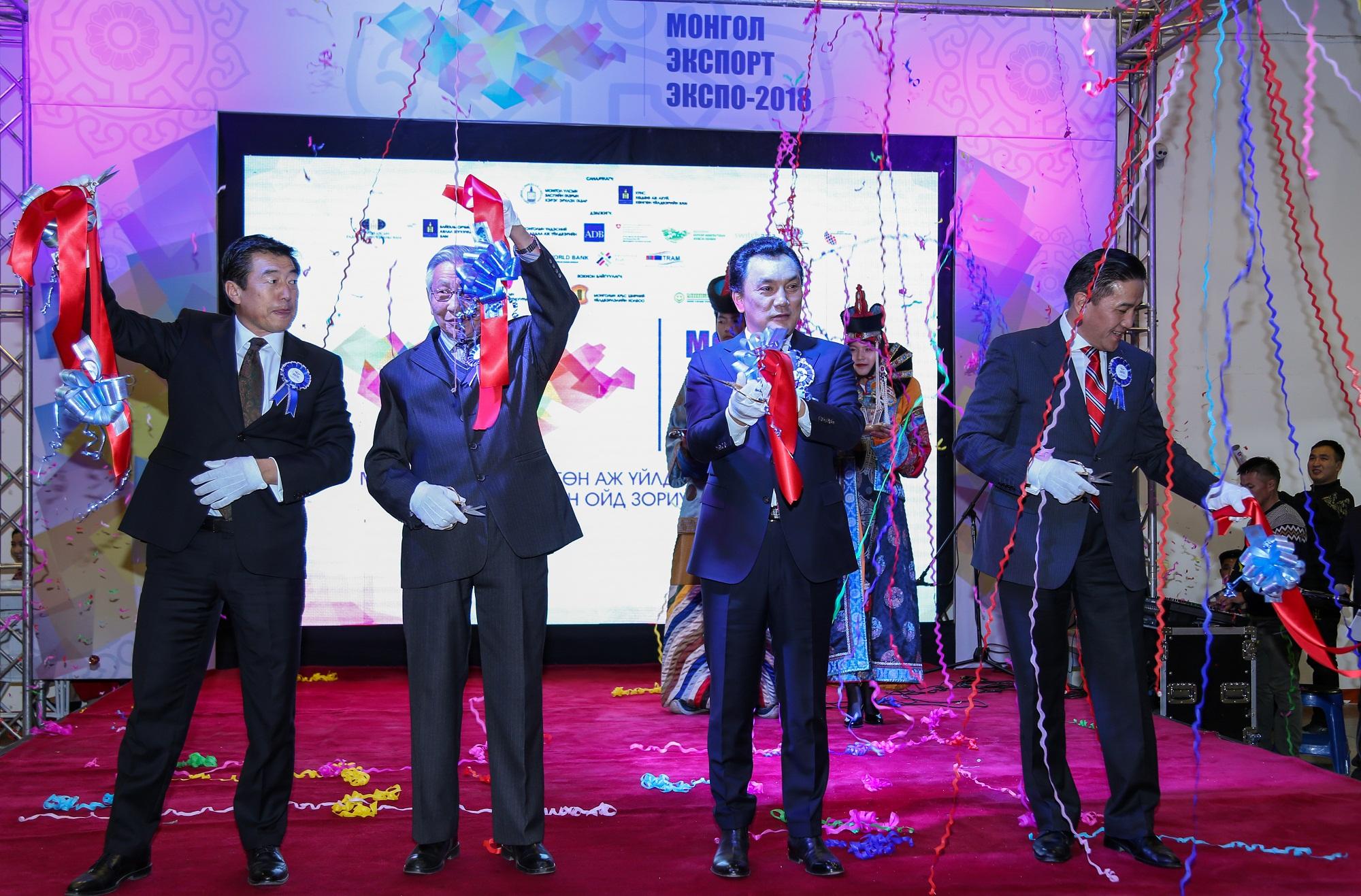 """""""Монгол экспорт экспо-2018"""" нэгдсэн арга хэмжээ нээлтээ хийлээ"""