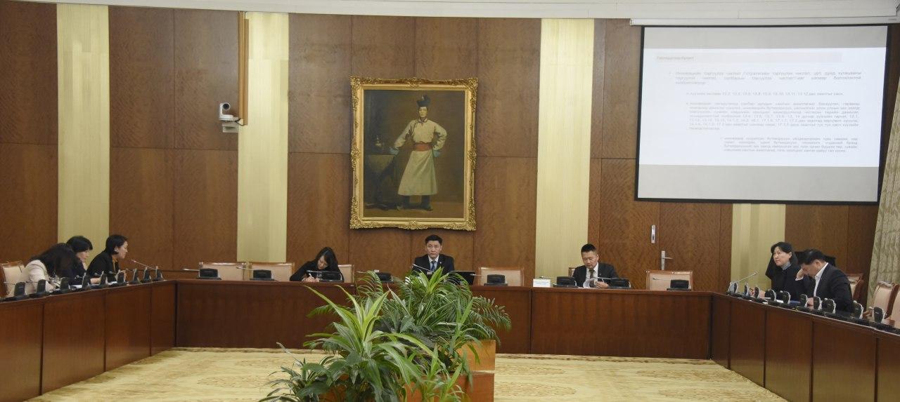 Инновацийн тухай хуульд нэмэлт, өөрчлөлт оруулах тухай хуулийн төслийг хэлэлцэхийг дэмжлээ