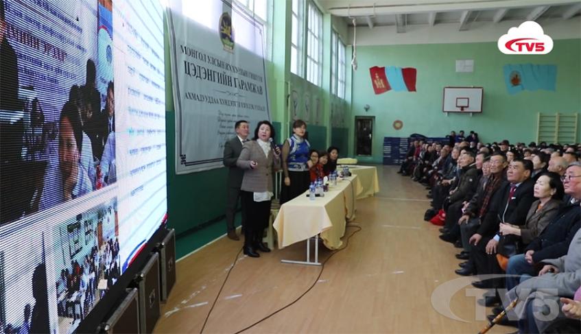 Ц.Гарамжав гишүүн тойргийнхоо ахмадууддаа сар шинийн хүндэтгэл үзүүллээ