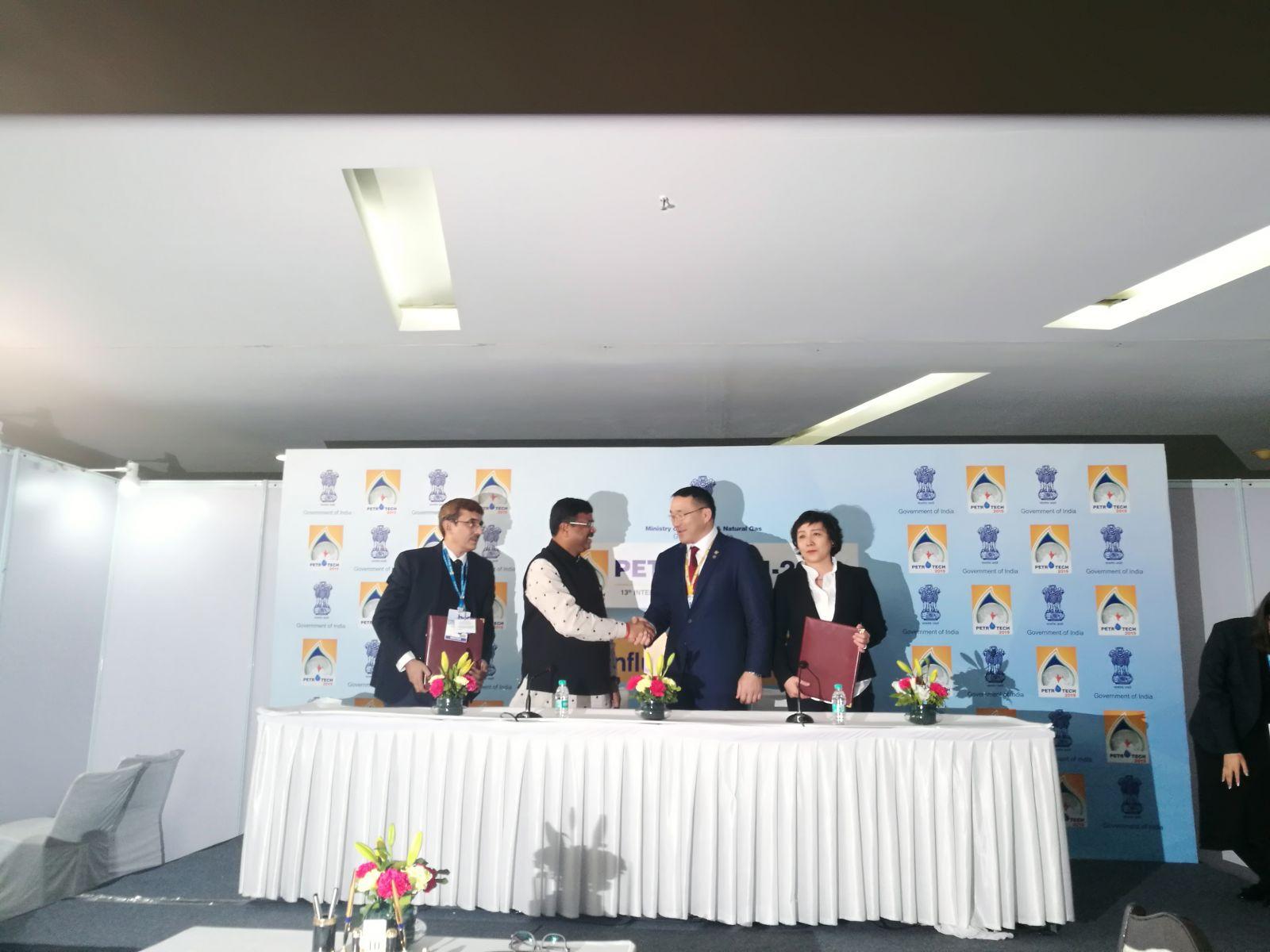 """Сумъяабазар """"Петротек 2019"""" олон улсын чуулга уулзалтад оролцож байна"""