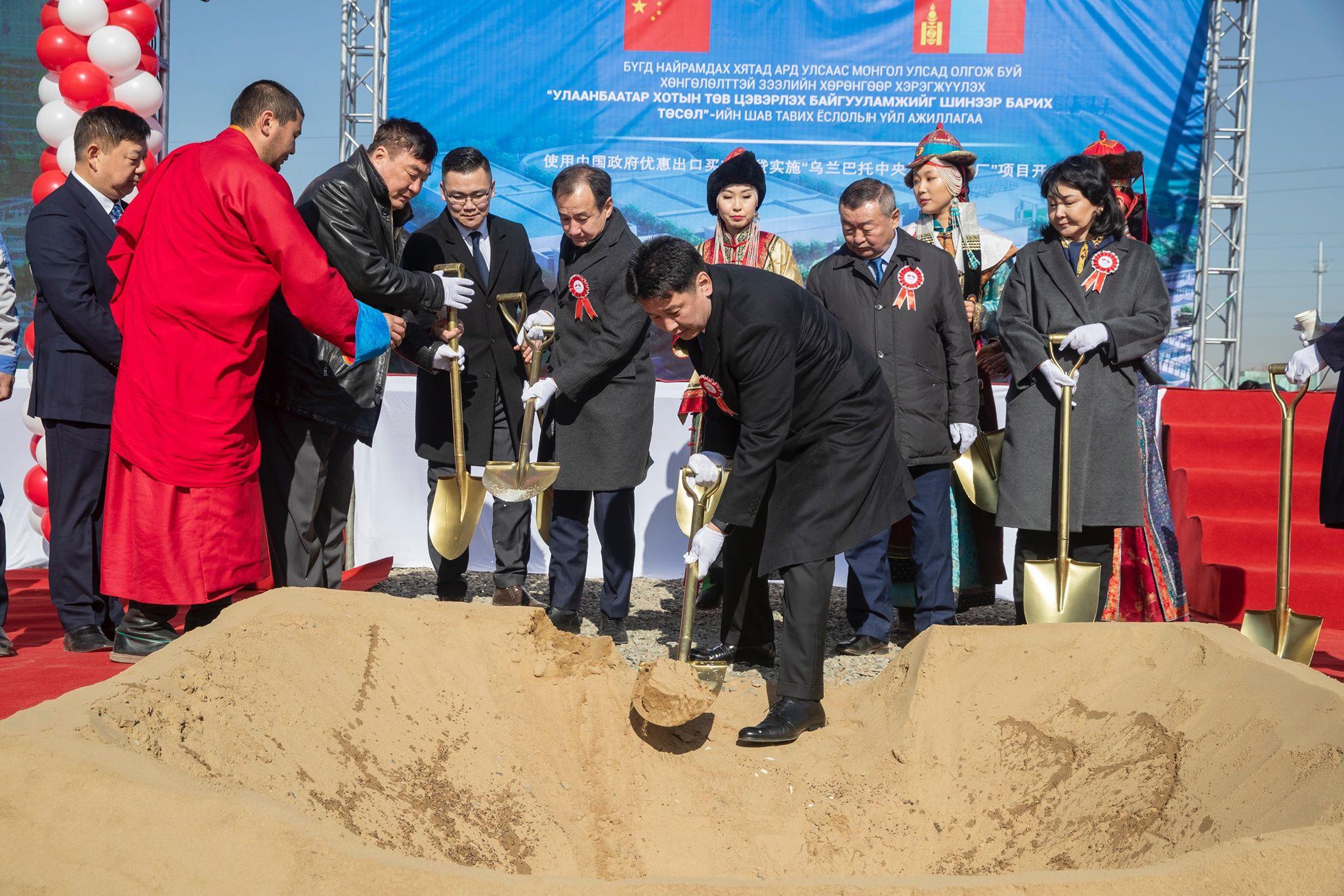 Улаанбаатар хотын шинэ төв цэвэрлэх байгууламжийн барилгын ажил эхэллээ