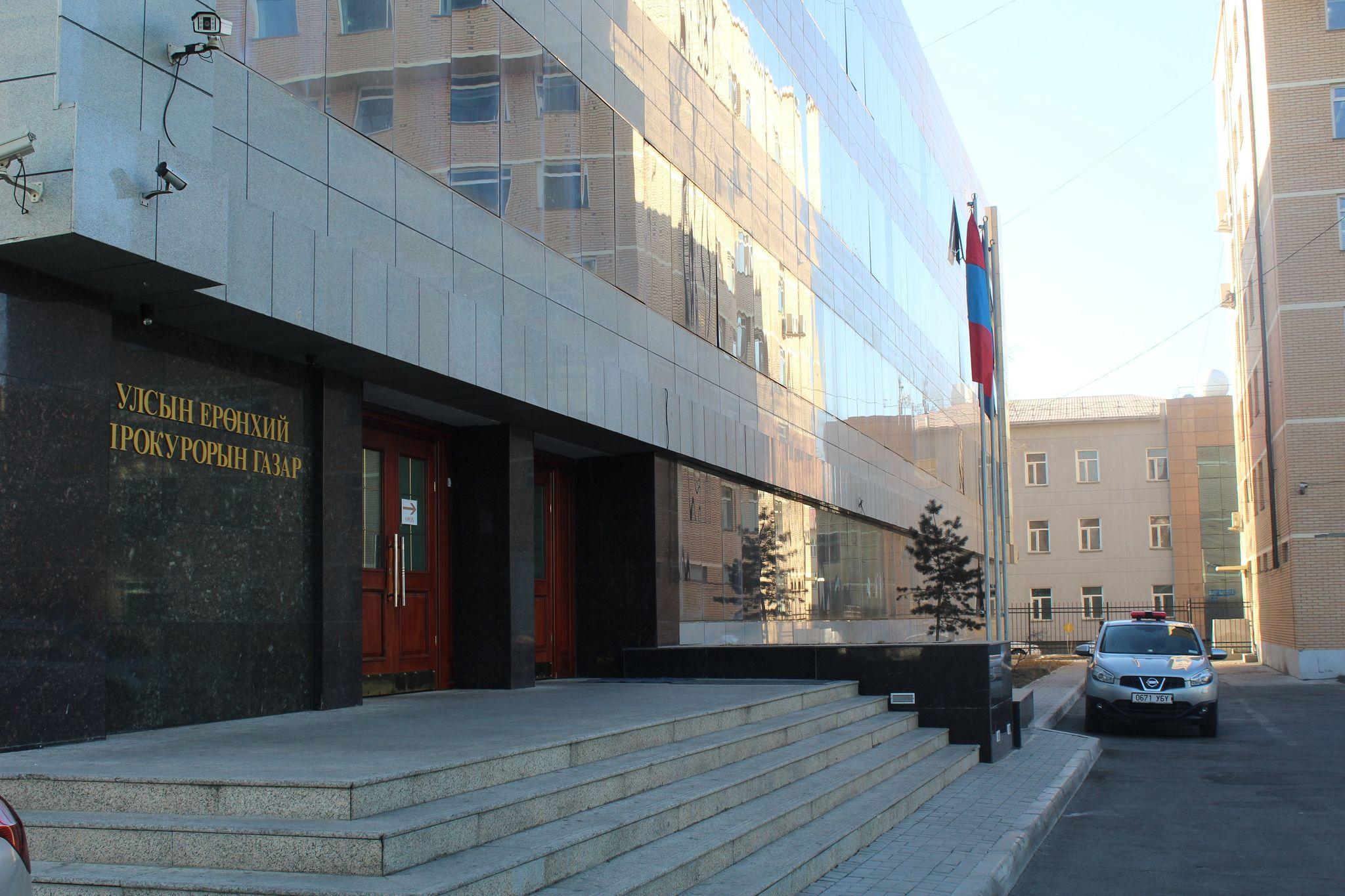 А.Цэрэнсодномыг Ерөнхий прокурорын орлогчоор томилох санал хүргүүллээ