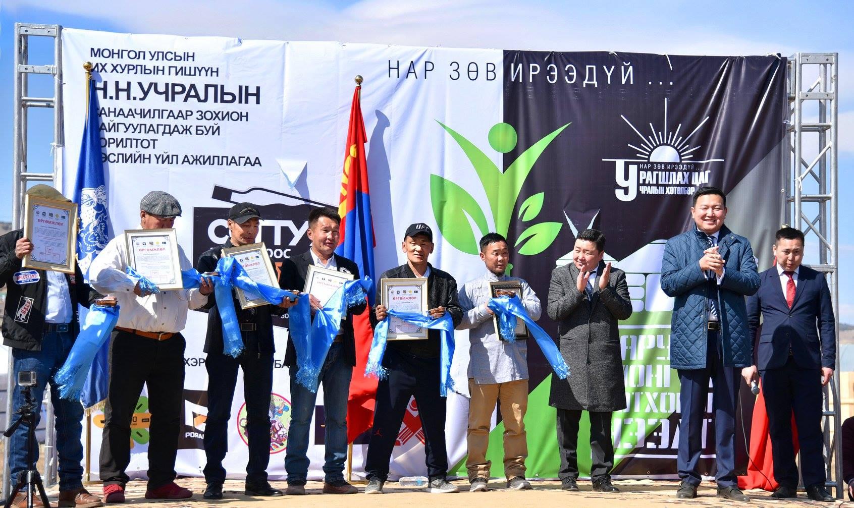 """Сонгинохайрхан дүүрэгт """"Саруул Монгол"""" хотхон нээлтээ хийлээ"""