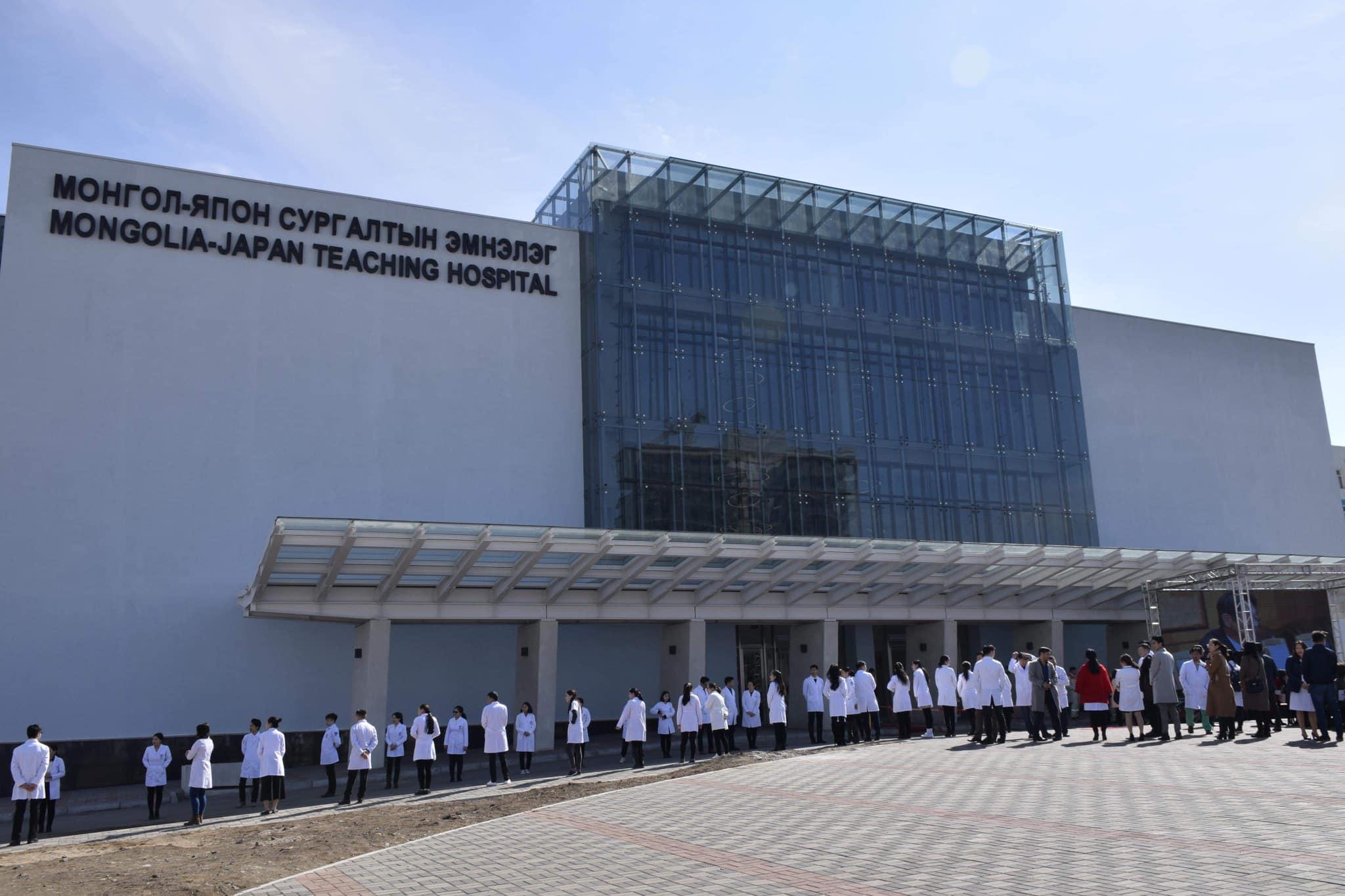 Баянзүрх дүүрэгт шинээр баригдсан АШУҮИС-ийн эмнэлгийн барилгыг ашиглалтад хүлээн авлаа