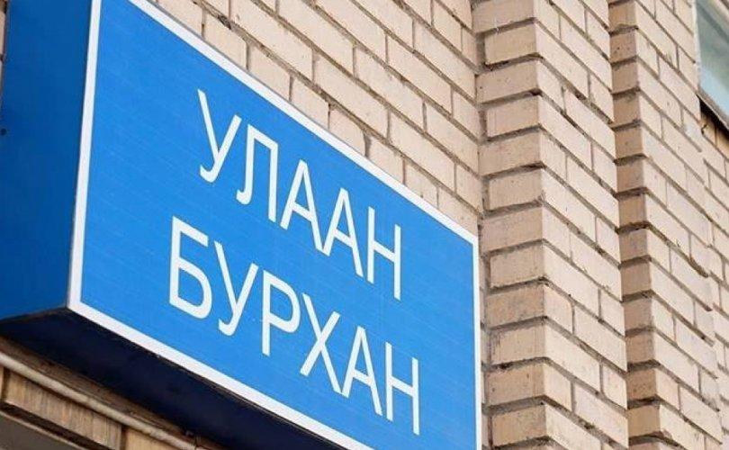 Д.Сарангэрэл: 510 мянган хүнд улаанбурханы вакцин хийнэ