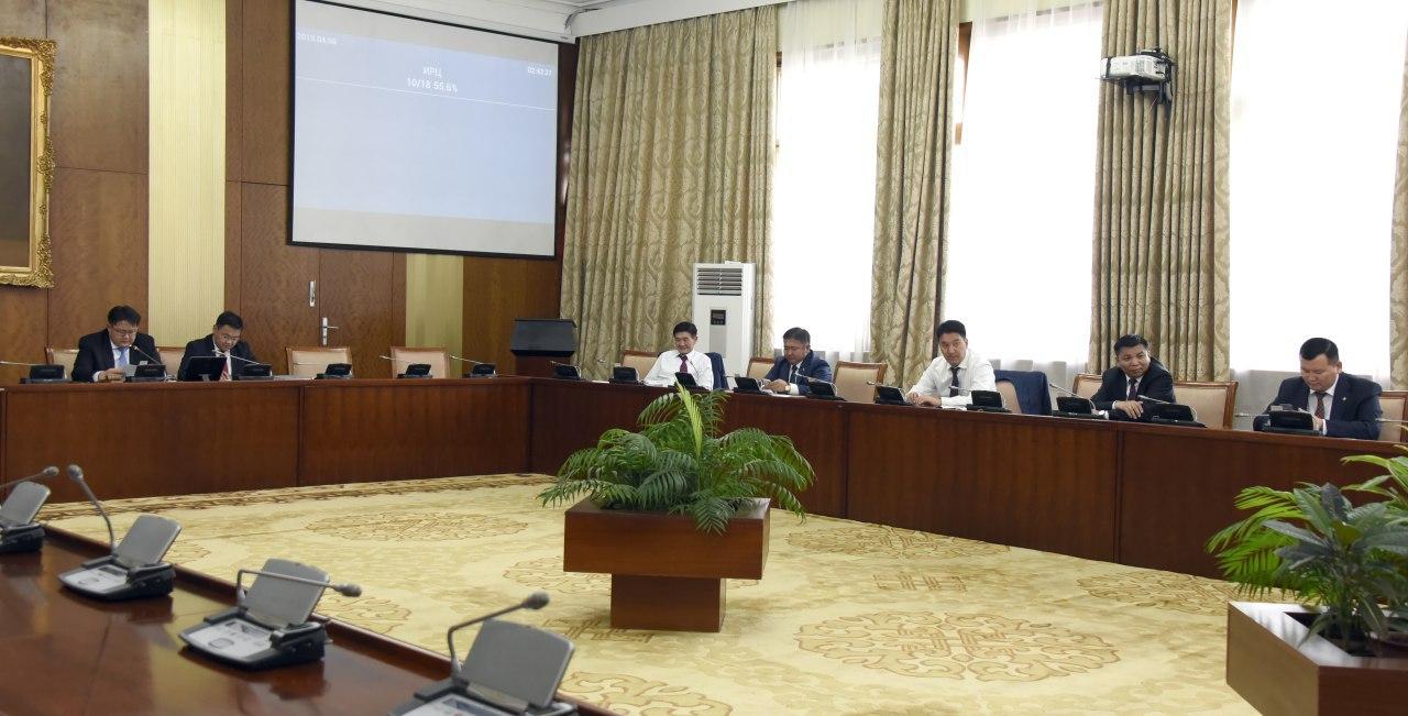 ХЗБХ: Монгол Улсын Ерөнхийлөгчөөс ирүүлсэн саналыг зөвшилцөхийг дэмжлээ