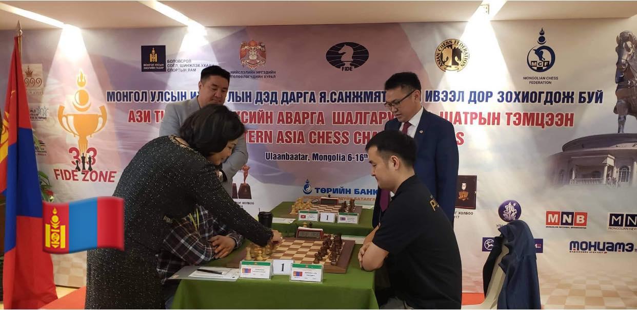 Ази тивийн 3.3 бүсийн аварга шалгаруулах шатрын тэмцээн боллоо