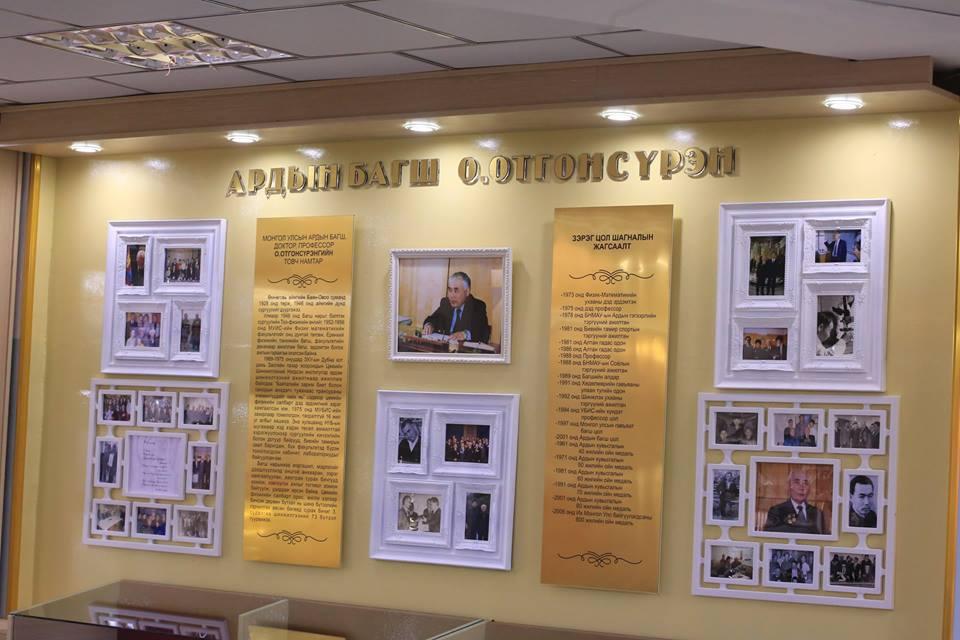 Өмнөговь аймгийн 5 дугаар сургуулийг Монгол Улсын Ардын багш О.Отгонсүрэнгийн нэрэмжит болголоо