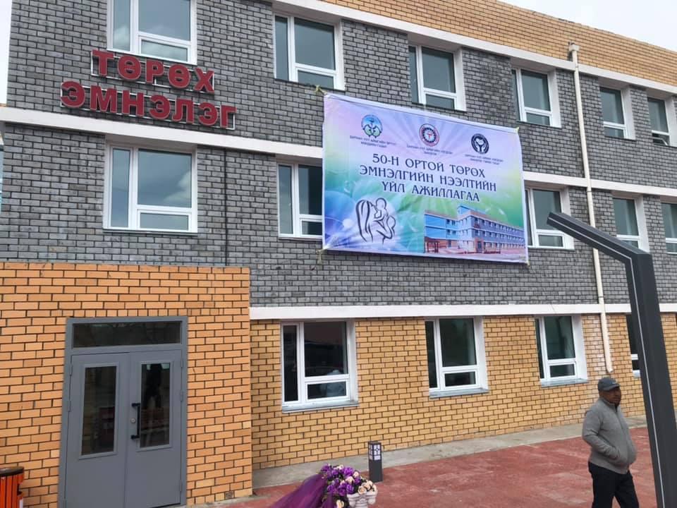 Дархан-Уул аймагт 50 ортой төрөх эмнэлгийн шинэ байр ашиглалтанд орлоо