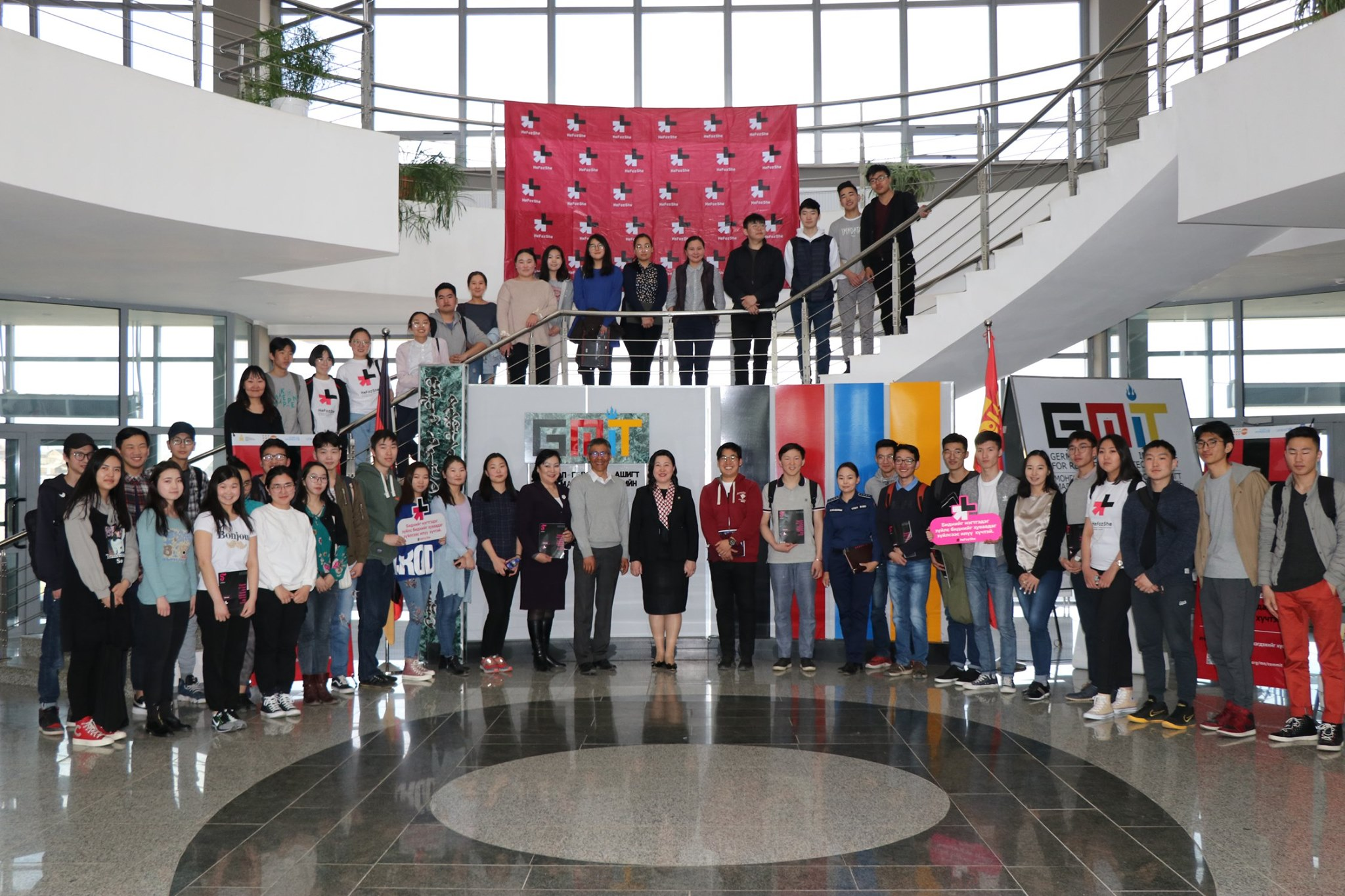 Heforshe хөдөлгөөн Монгол-Германы хамтарсан ашигт малтмал, технологийн их сургуульд өрнөлөө