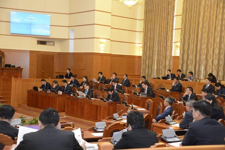 Монгол Улсын нэгдсэн төсвийн 2020 оны төсвийн хүрээний мэдэгдэлийг хэлэлцэж байна