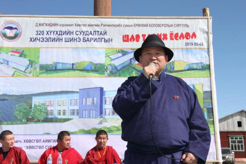 Рэнчинлхүмбэ суманд 320 хүүхдийн сургуулийн барилгын шав тавив
