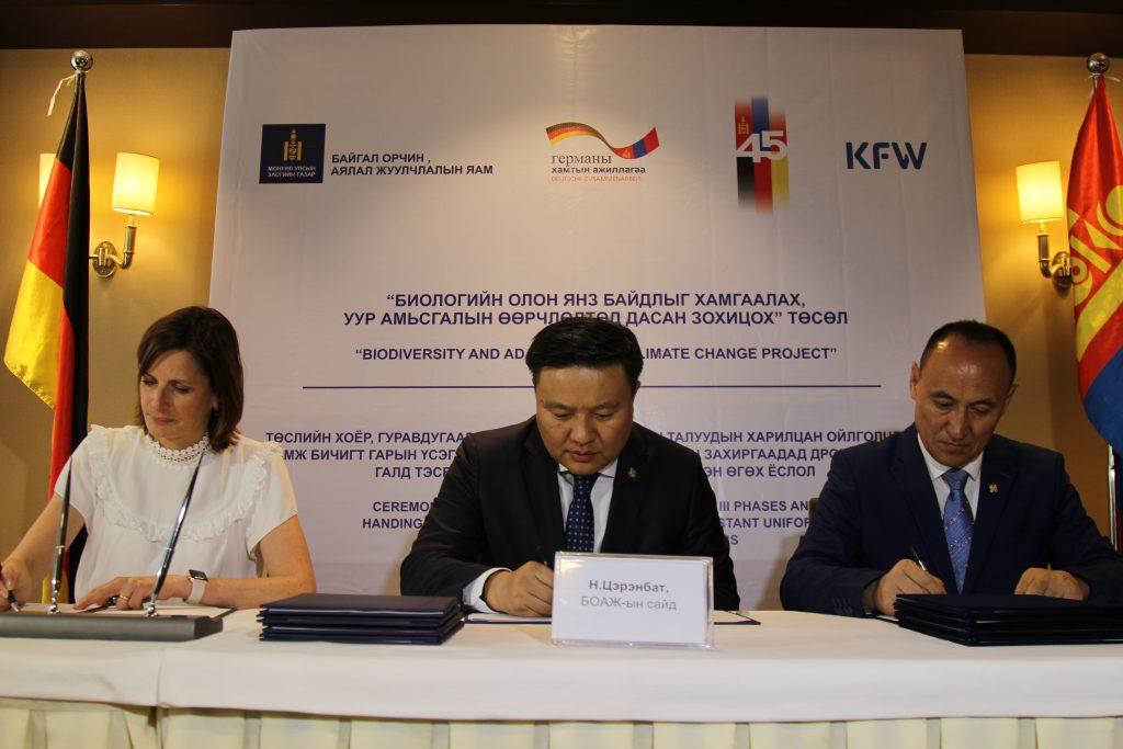 ХБНГУ-аас Монгол орны биологийн олон янз байдлыг хамгаалахад үзүүлэх дэмжлэгээ өргөжүүллээ