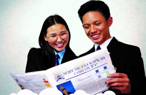 Хүүхэд, залуучуудад эх оронч үзэл төлөвшүүлэх үндэсний хөтөлбөрийг батлав