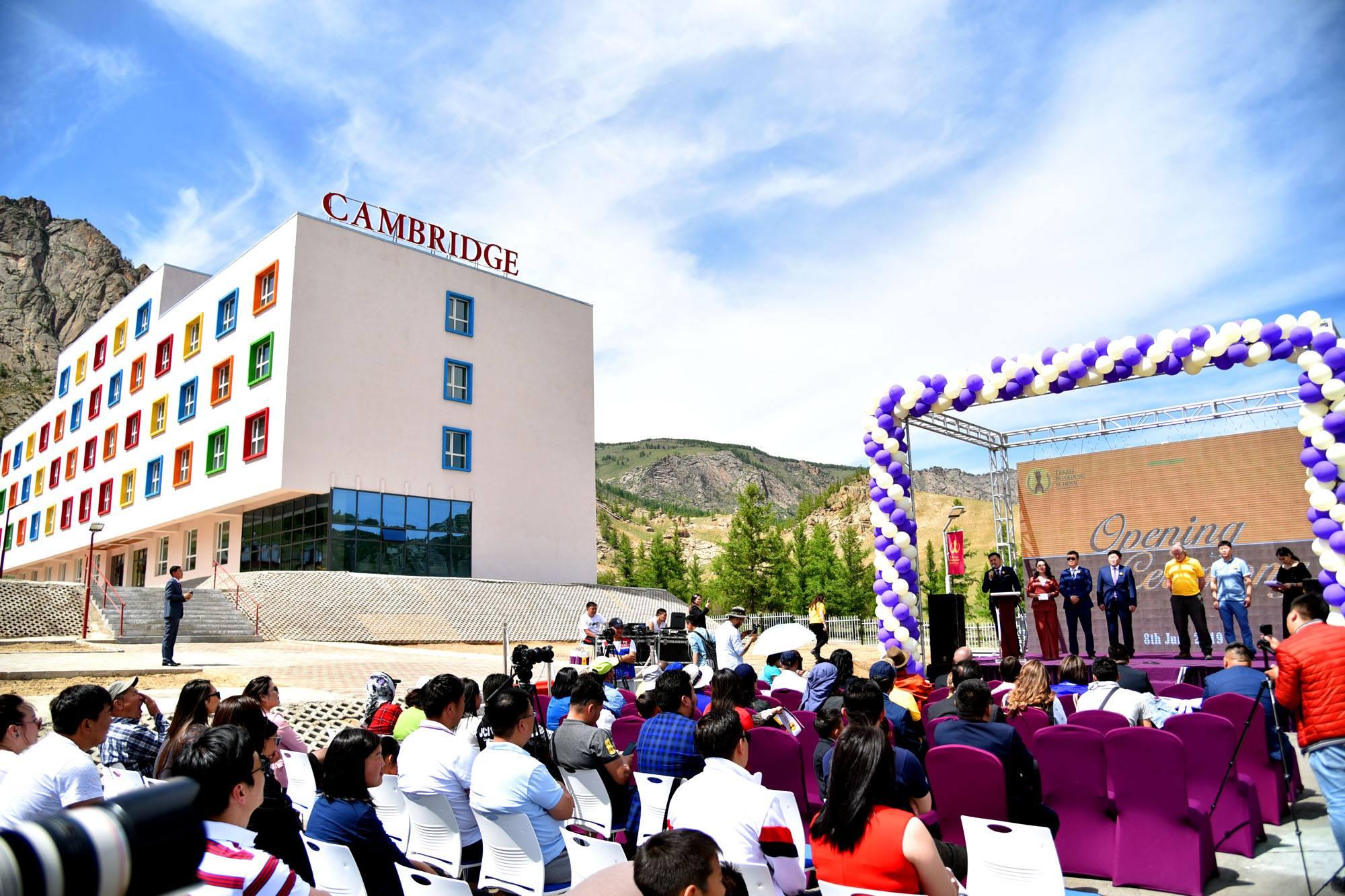 """Монголын анхны эко кампустай, Кембриджийн хөтөлбөрийг хэрэгжүүлэгч  """"Terelj Boarding school"""" нээлтээ хийлээ"""
