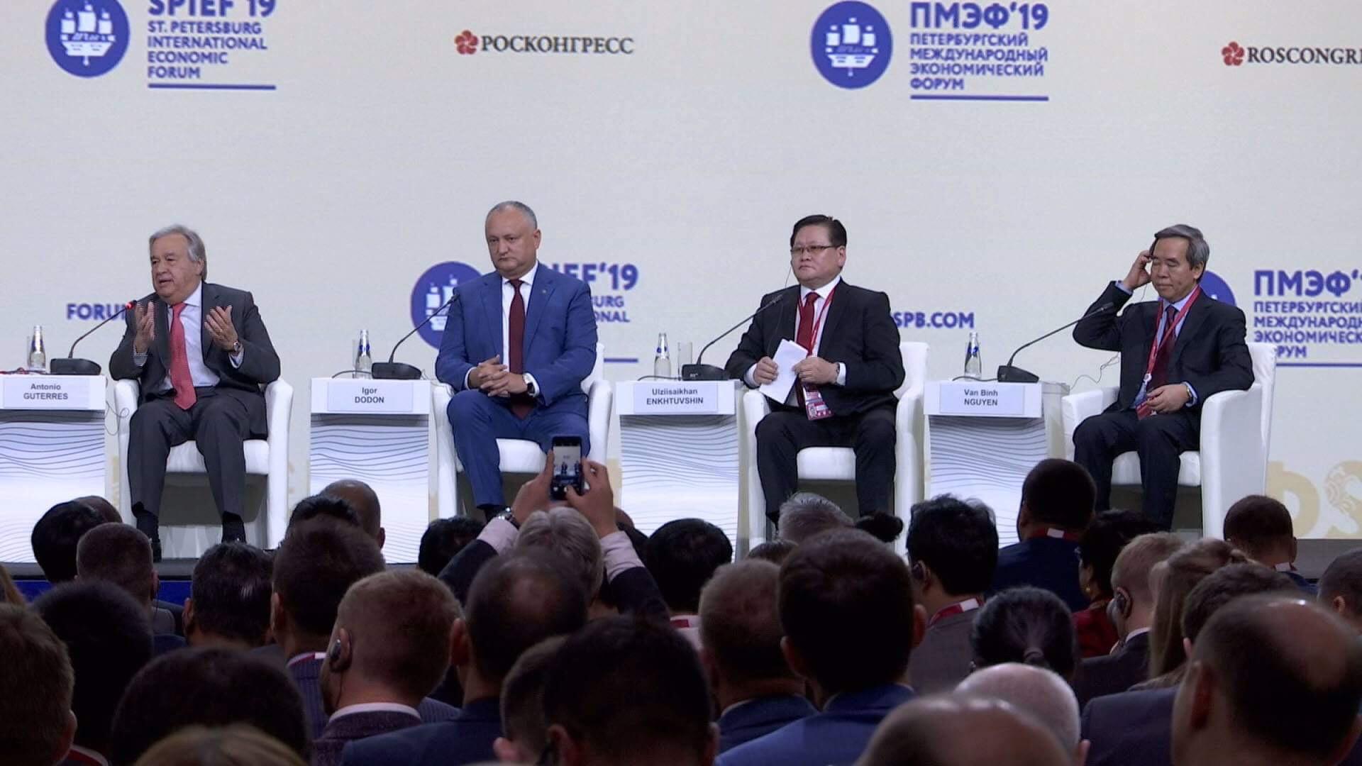 Шадар сайд Ө.Энхтүвшин Санкт-Петербургийн эдийн засгийн форумд оролцов