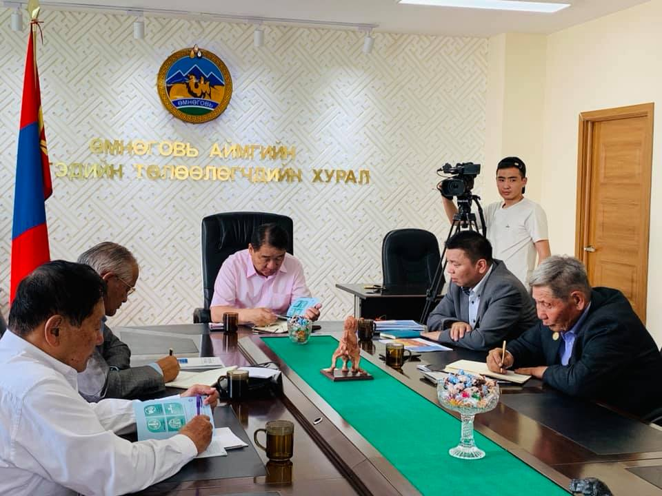 Өмнөговь аймгийн Ардын Их Хурлын Дептатуудтай уулзлаа