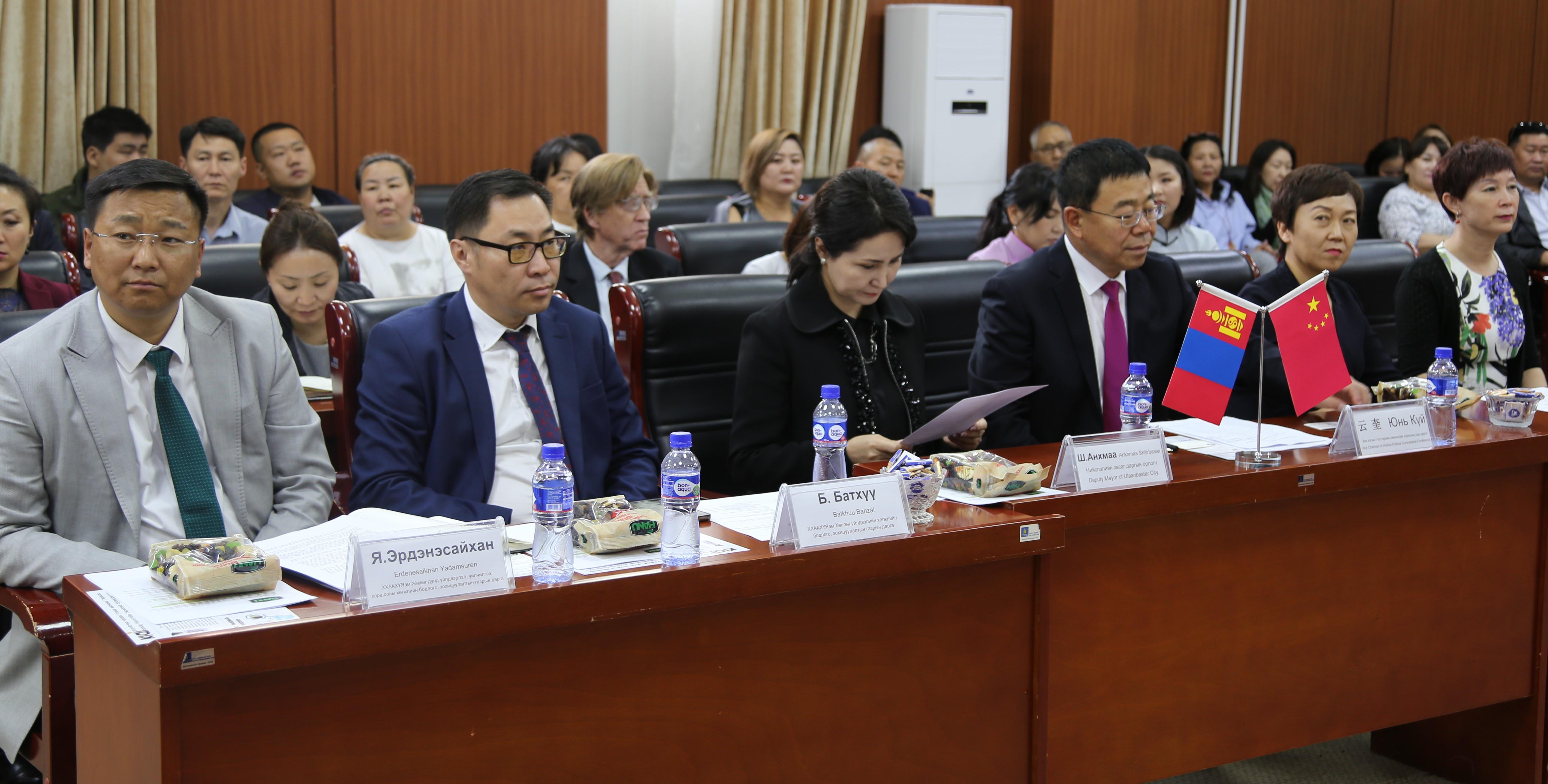 """Улаанбаатар, Хөх хотын эдийн засгийн түншлэлийг дэмжих """"Бизнес уулзалт-2019""""  боллоо"""