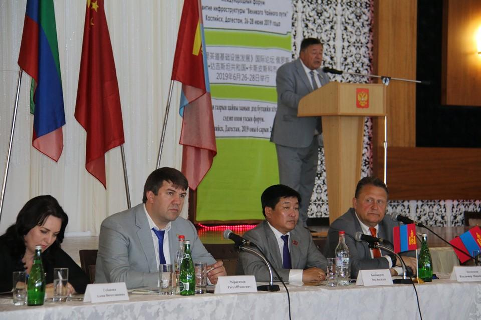 ОХУ-ын Бүгд Найрамдах Дагестан Улсын Каспийск хотод олон улсын хурал боллоо