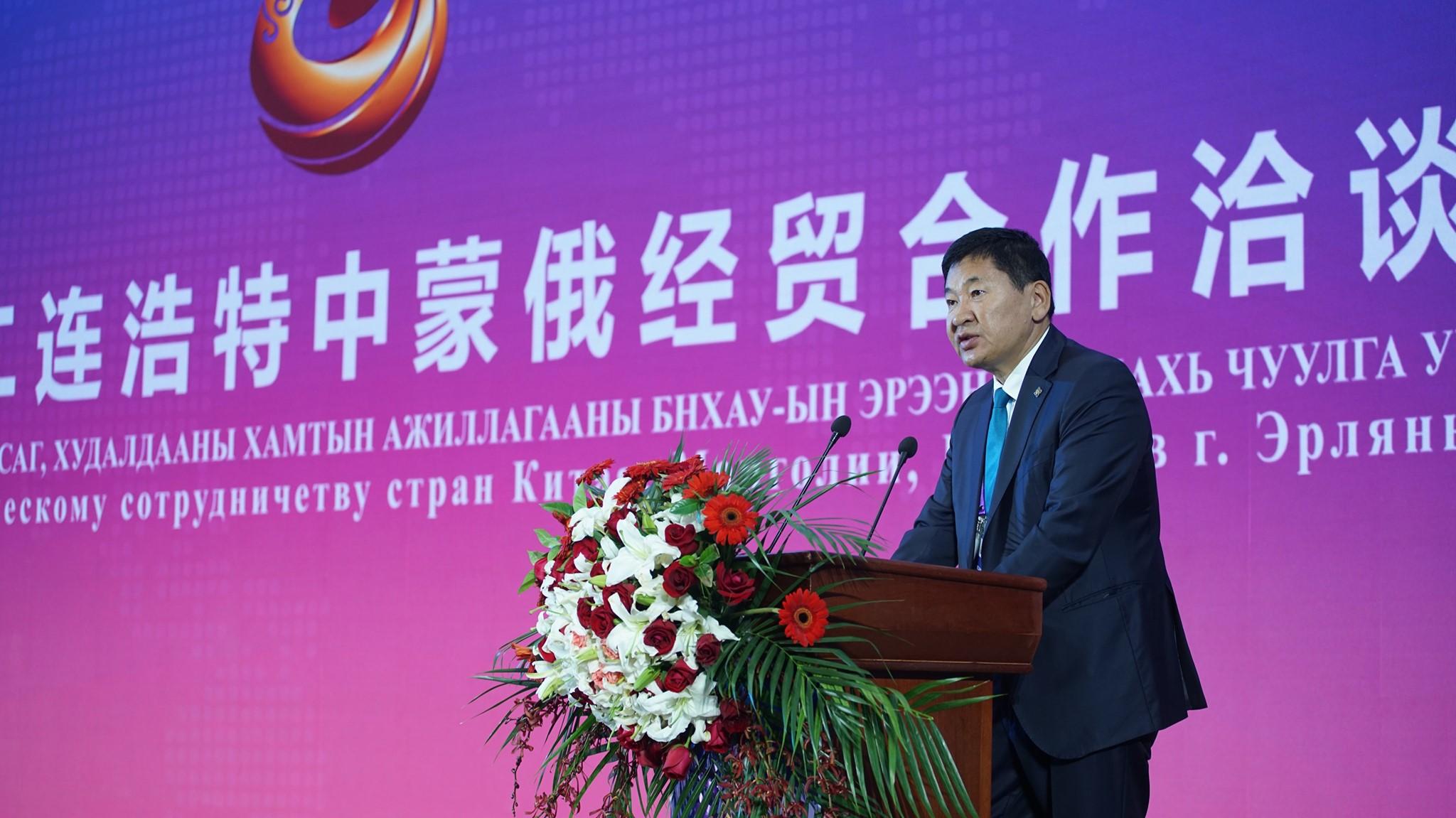 """Эрээн хотын 11 дэх удаагийн чуулган """"Эдийн засгийн коридор""""-ыг онцолж байна"""