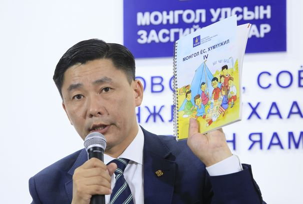1-5 дугаар ангийн сурагчдад Монгол ёс, хүмүүжлийн хичээл орно