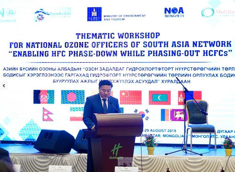 Н.Цэрэнбат: Бид сүүлийн 20 жил озон задалдаг бодисын хэрэглээнд хяналт тавихад ахицтай ажиллаж байна