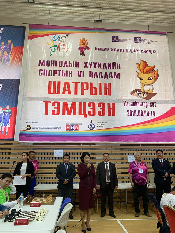 Монголын хүүхдийн спортын VI наадам эхэллээ