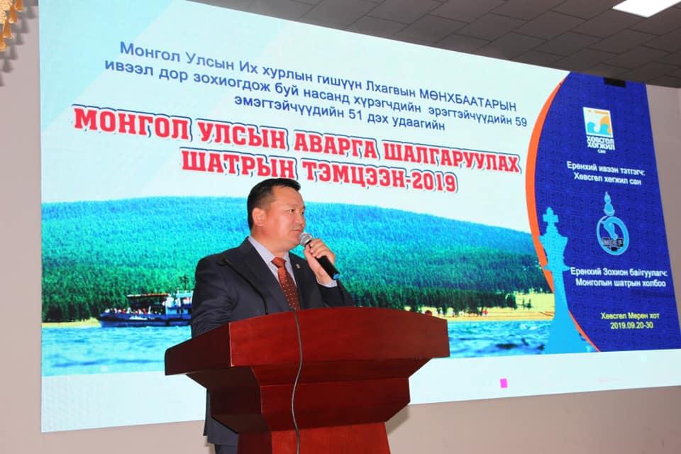 Монгол улсын шатрын аварга шалгаруулах тэмцээний нээлт боллоо