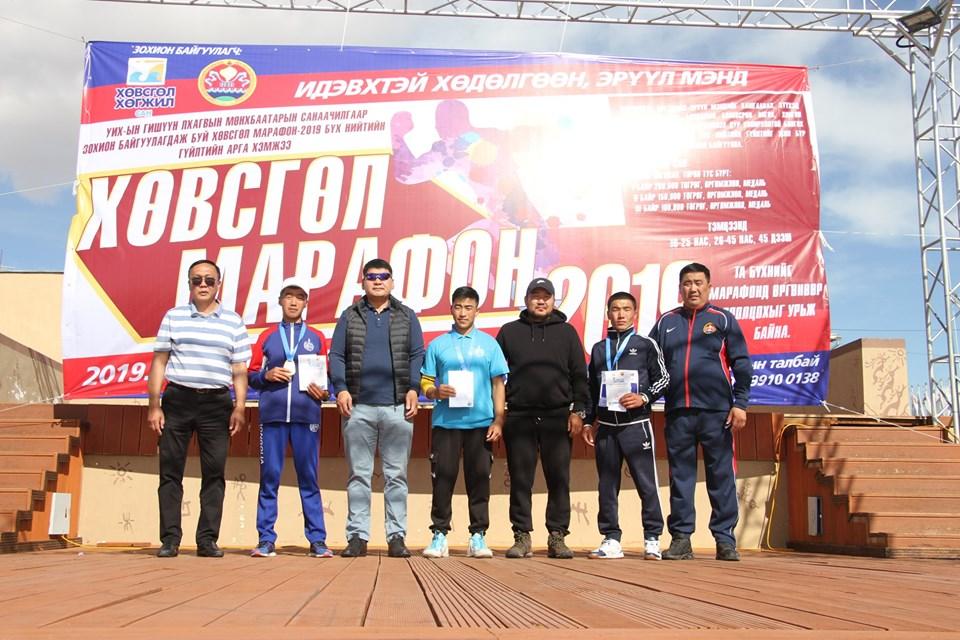 Хөвсгөл марафон-2019 тэмцээн амжилттай боллоо
