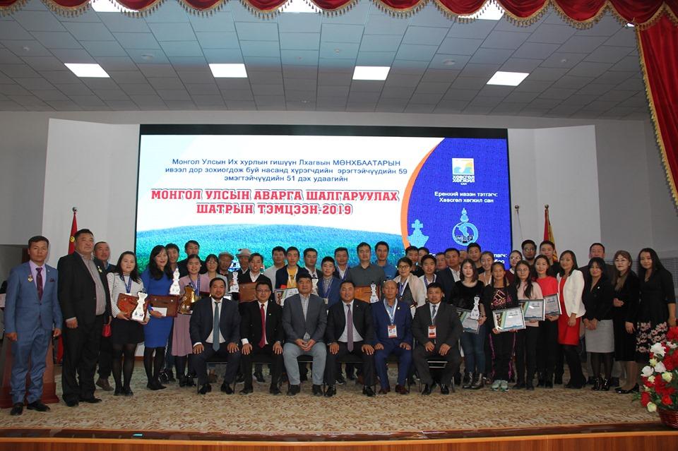 Монгол Улсын шатрын аварга шалгаруулах тэмцээний шилдгүүд тодорлоо