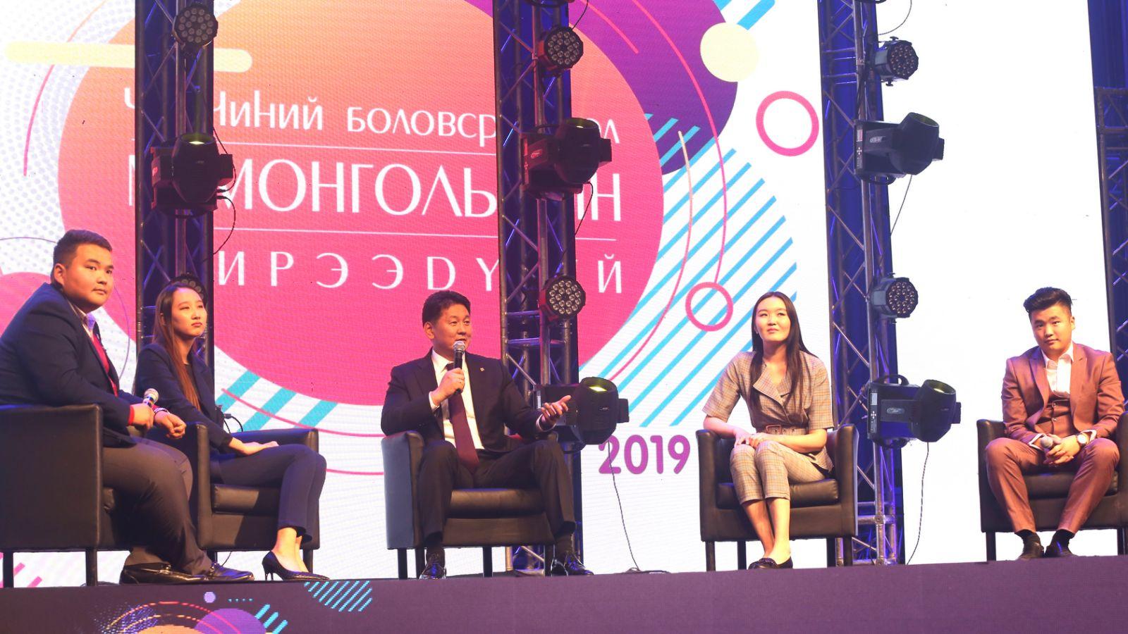 """""""Чиний боловсрол- Монголын ирээдүй"""" уулзалтад 1200 гаруй оюутан оролцлоо"""