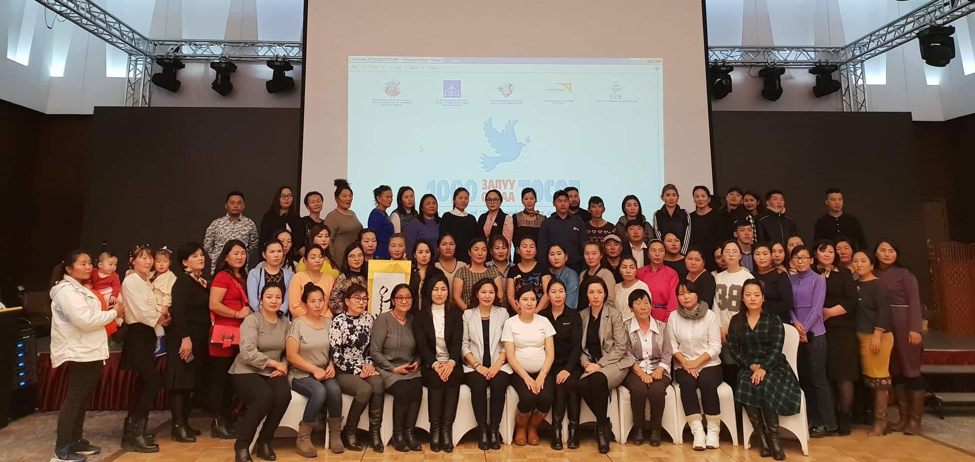 1000 залуу 1000 санаа төслийн дүгнэх, туршлага нэвтрүүлэх, бичил төслийн санхүүжилт зарлах, уулзалт зөвлөгөөн боллоо