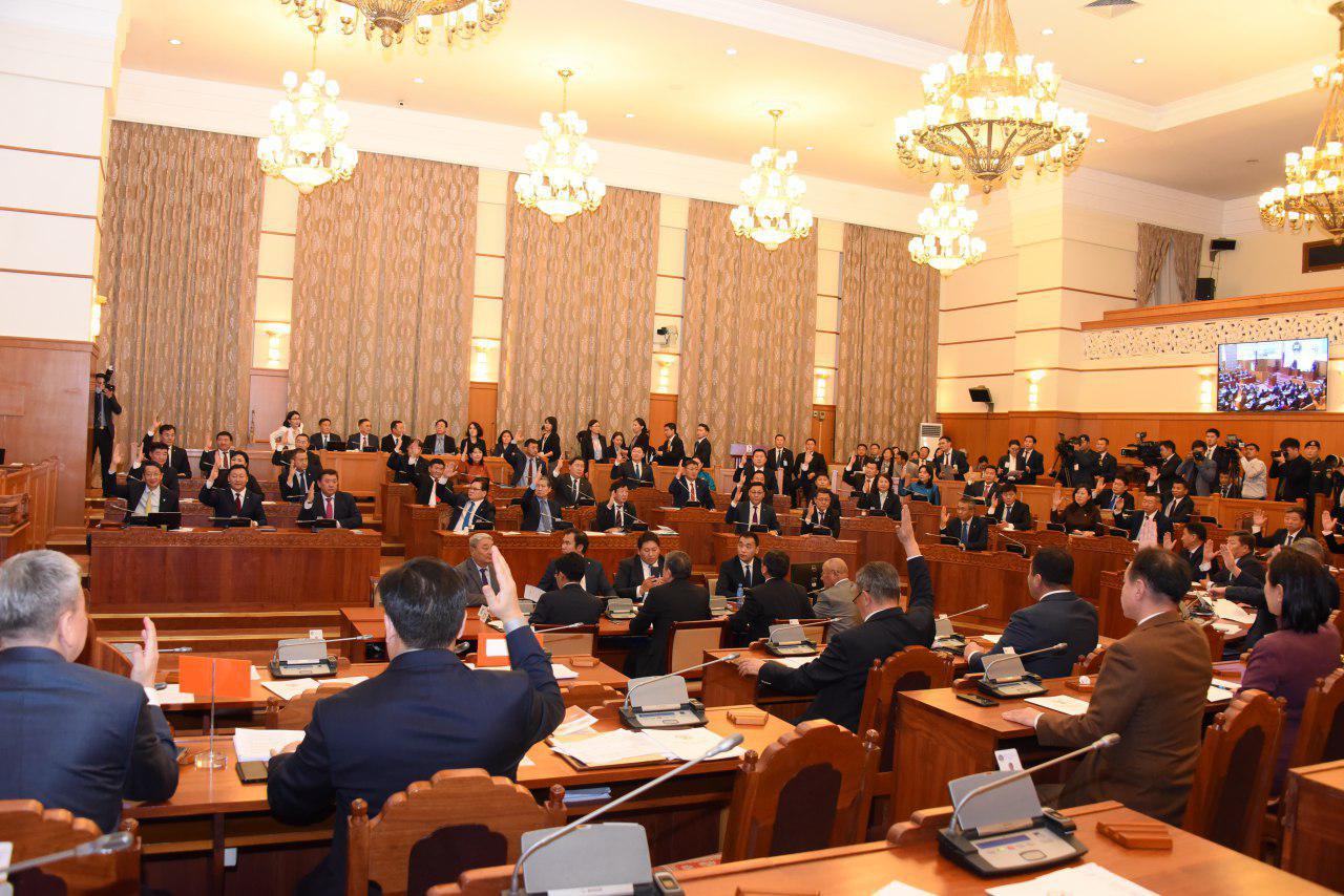 Монгол Улсын үндсэн хуулийн нэмэлт өөрчлөлт БАТЛАГДЛАА