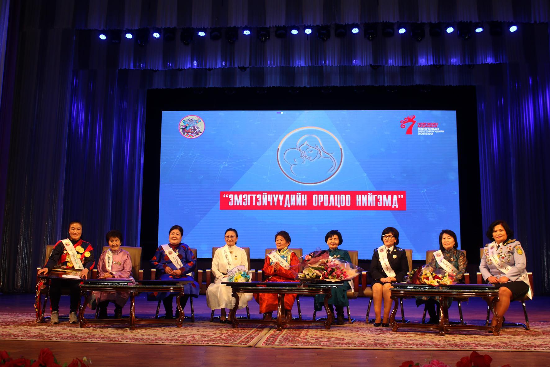 """""""Эмэгтэйчүүдийн оролцоо нийгэмд"""" чуулган амжилттай зохион байгуулагдлаа"""