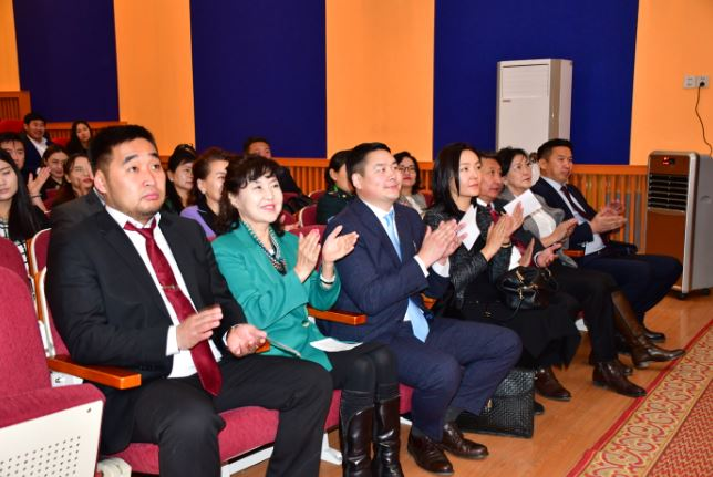 Эрүүл мэндийн салбарын хэмжлийн нэгдмэл байдлын тогтолцоо IV чуулган боллоо