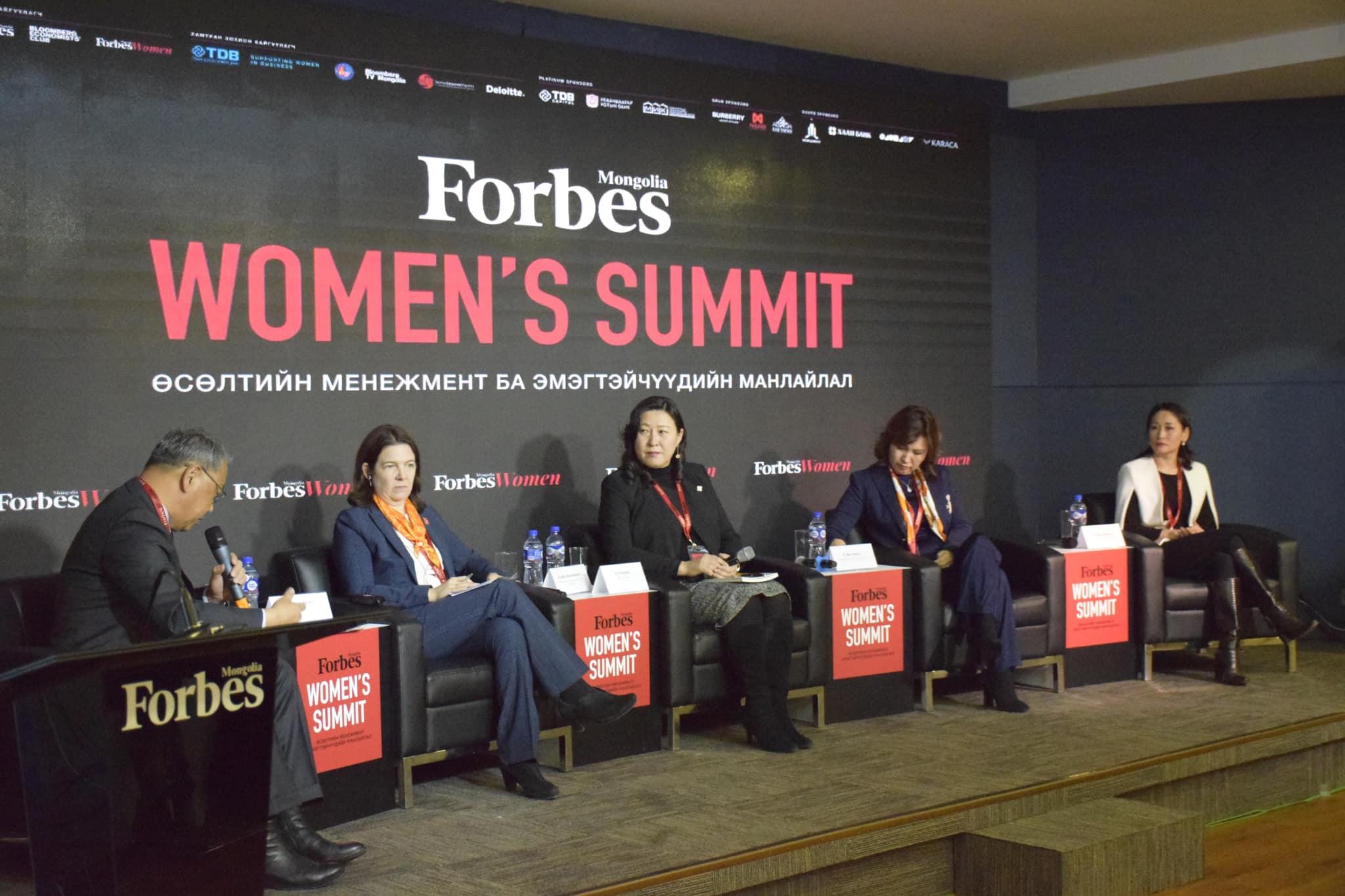 """""""Өсөлтийн менежмент ба Эмэгтэйчүүдийн манлайлал"""" арга хэмжээ зохион байгуулагдлаа"""