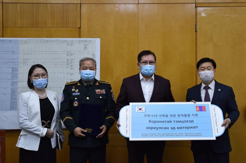Тусгай үүргийн нислэгт БНСУ-д хууль бусаар байгаа монгол иргэдийг хамруулж өгөхийг хүсчээ
