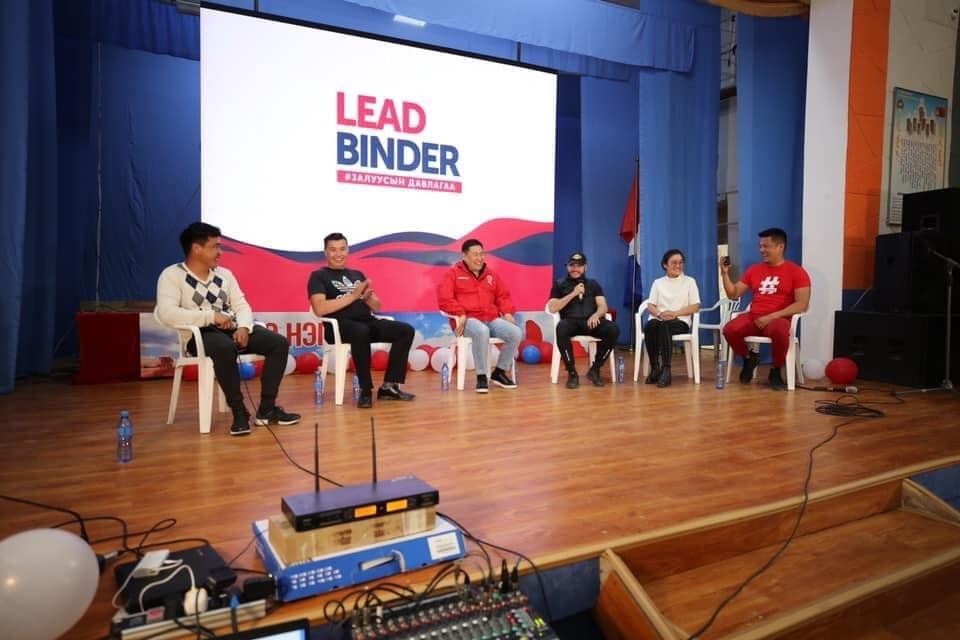 """Б.БАТ-ЭРДЭНЭ: Хэнтий аймагт """"LEADBINDER"""" залуусын манлайлал ХӨТӨЛБӨР хэрэгжинэ"""