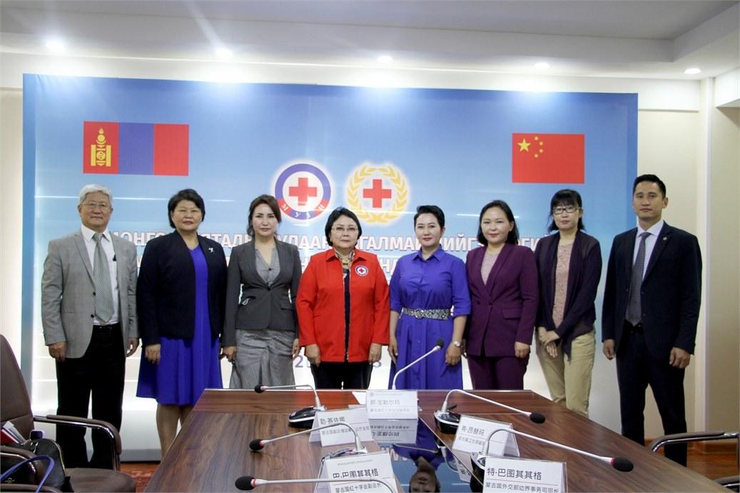 Өвөр Монголын Өөртөө засах орны Улаан загалмай байгууллагатай хамтын ажиллагааны гэрээ байгуулав